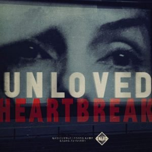 Heartbreak (2019) by Unloved